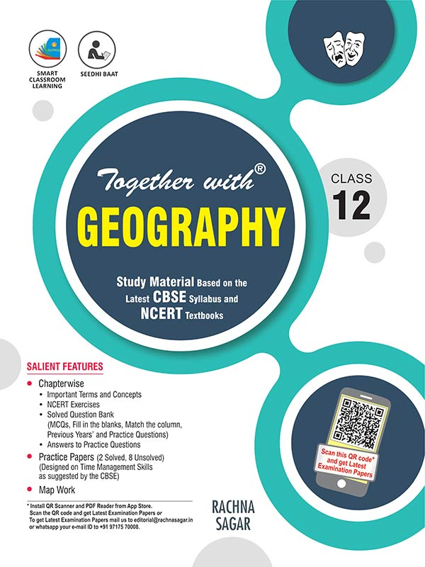 This CBSE Geography book for class 12 is released with exemplary features