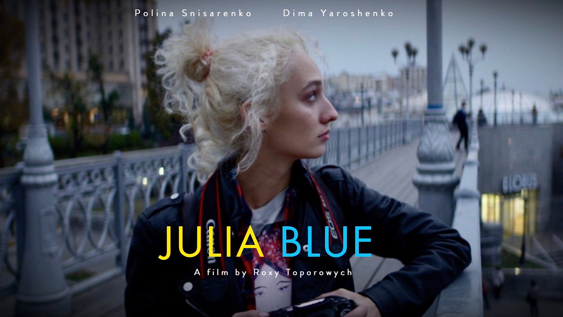 KinoRox Productions and LaiLou Productions Announce the Release of Julia Blue on Amazon Prime Video in the UK