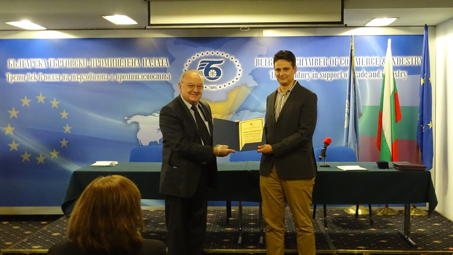 ONDO recognized with a Most Innovative Company award by the Bulgarian Chamber of Commerce and Industry