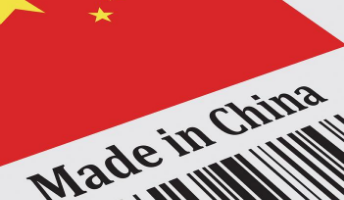 US Introduces Requirement for Hong Kong Goods to Be Labeled Made in China