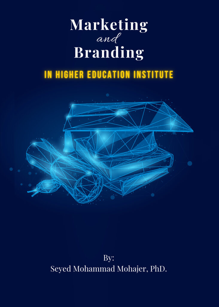 Marketing and Branding in Higher Education InstituteBook Launches on Amazon