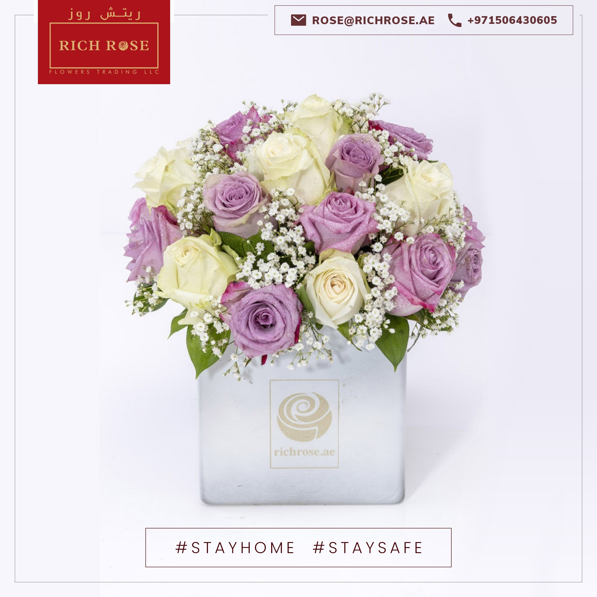 RichRose launches Online Flowers Delivery Services in Dubai