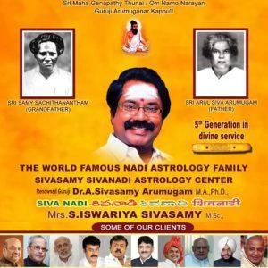 Authentic Nadi Astrology