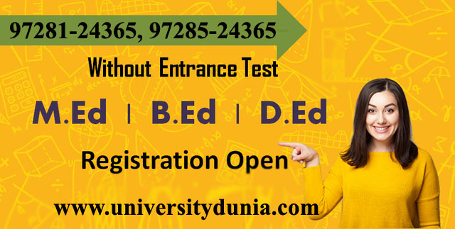 B.Ed Admission 2021-22 | Check Eligibility, Selection Process, Fees Structure, Career Scope.