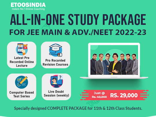 Etoosindia Launches ALL IN ONE STUDY PACKAGE for JEE and NEET2022  Aspirants