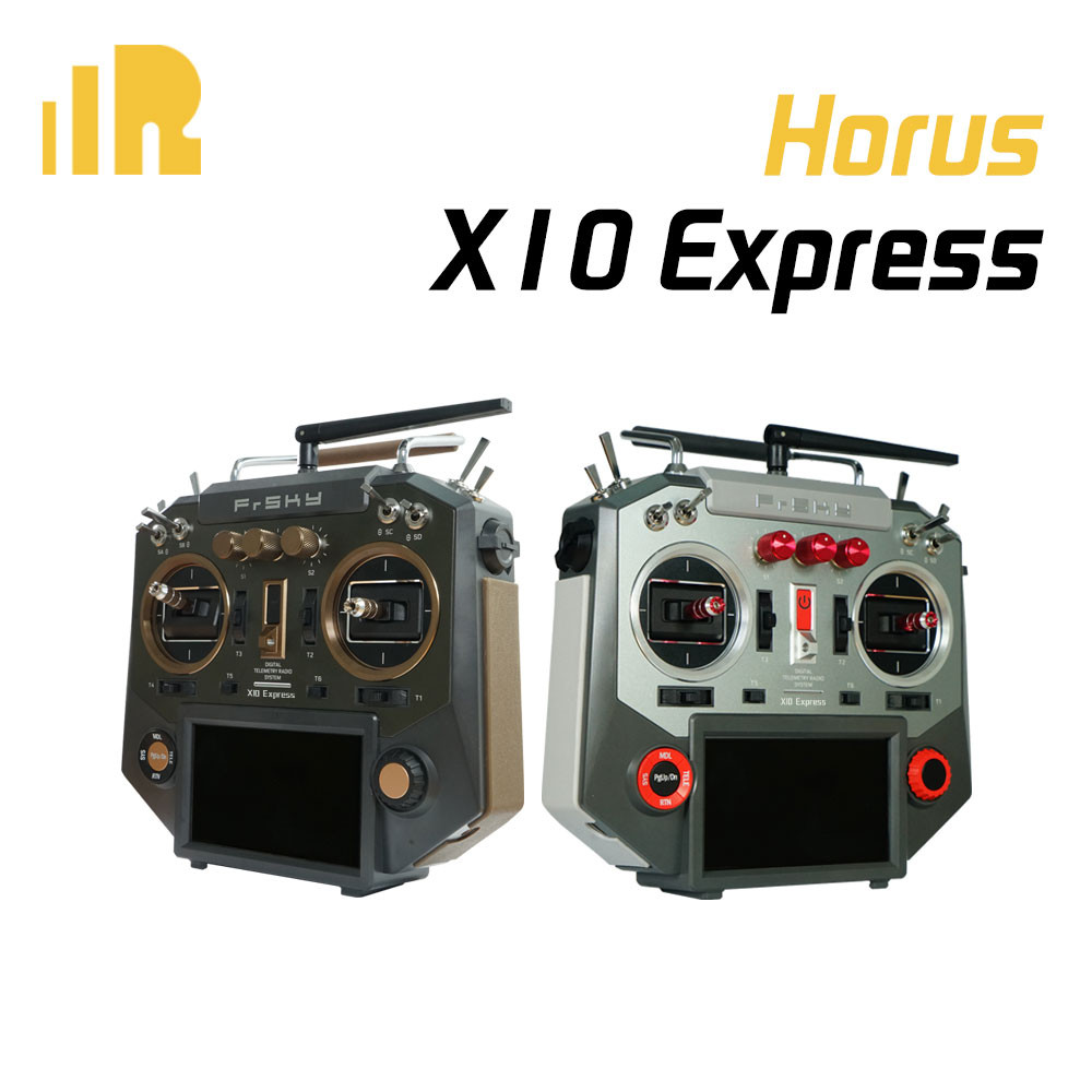 introduce all the details of this fantastic and innovative Horus X12S radio