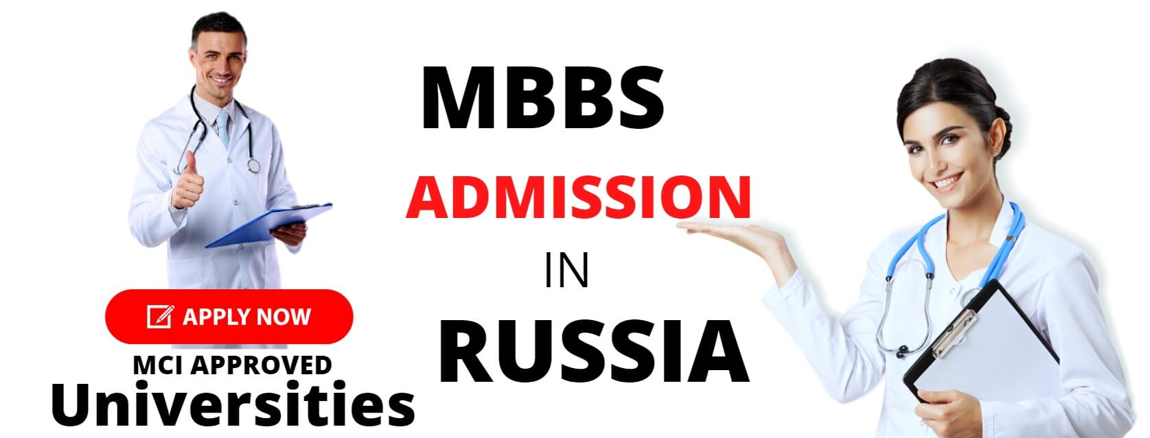 Mci Approved Medical Colleges in Russia Fee Structure 2020