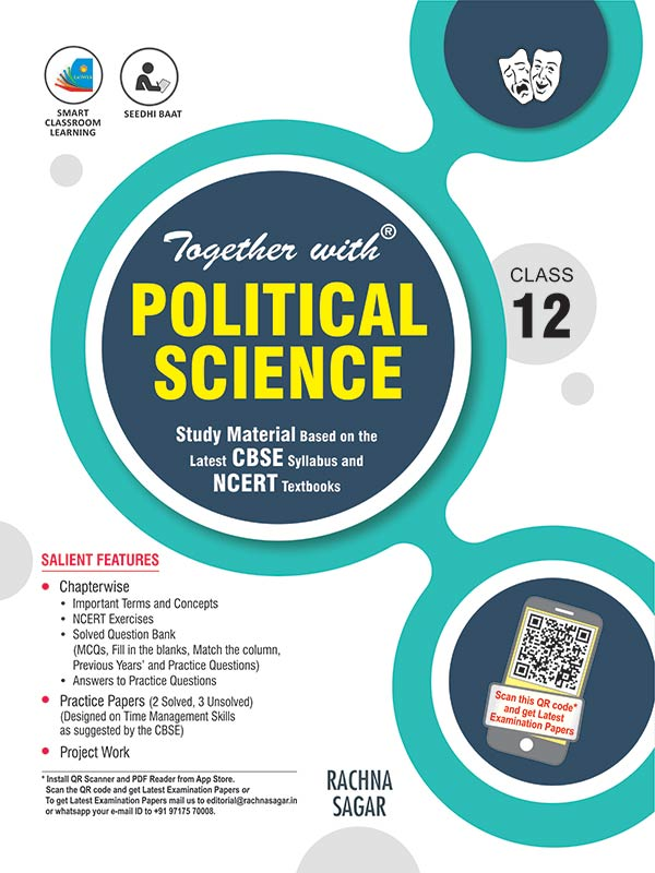 Newly released Political Science book for class 12 brings in a big relief for the CBSE board students