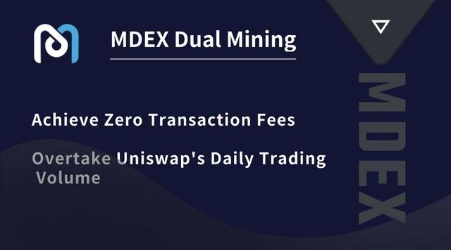 MDEX Dual Mining Achieves Zero Transaction Fees, Overtakes Uniswap's Daily Trading Volume