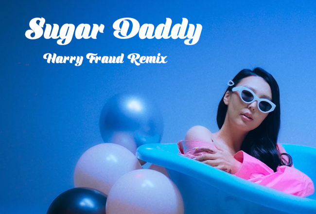 MRS M Set to Release New Harry Fraud Remix of Her Single 'Sugar Daddy'