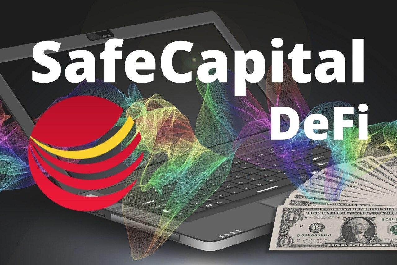 SafeCapital: Redefining Decentralized Finance Using A Masternode Cryptocurrency